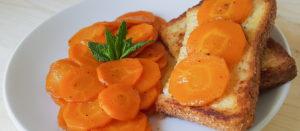 honey-soy-glazed-carrots